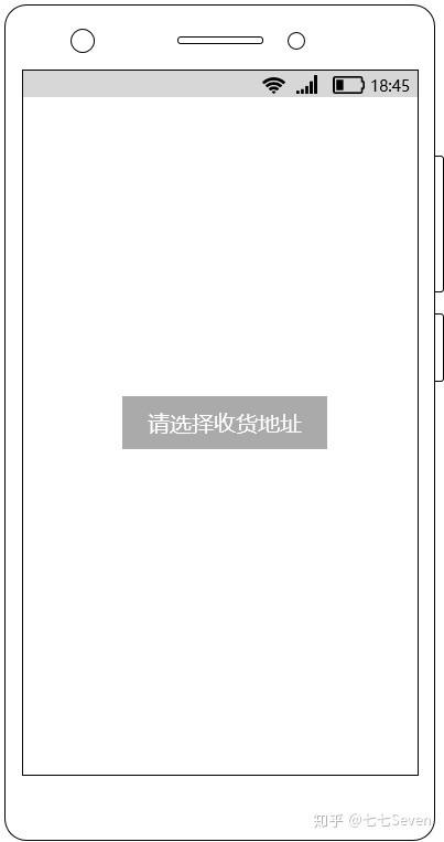 PRD:云集app产品需求文档