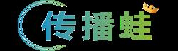传播蛙-网络传播、互联网营销师、品牌公关人、全媒体学习网站