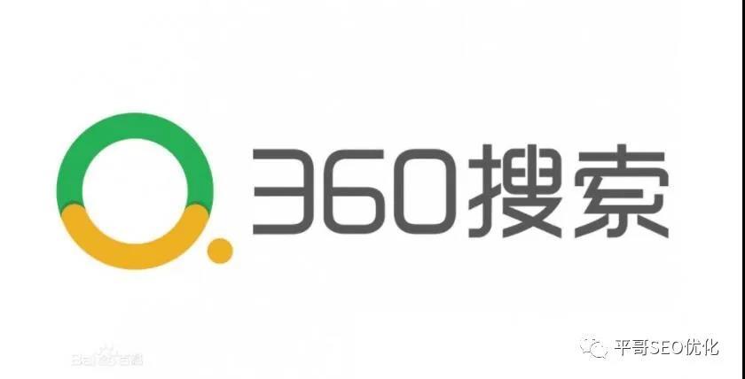 360权重如何快速提升呢?